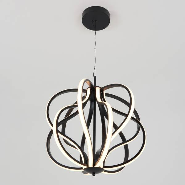 Meridian Integrated LED Pendant in Black