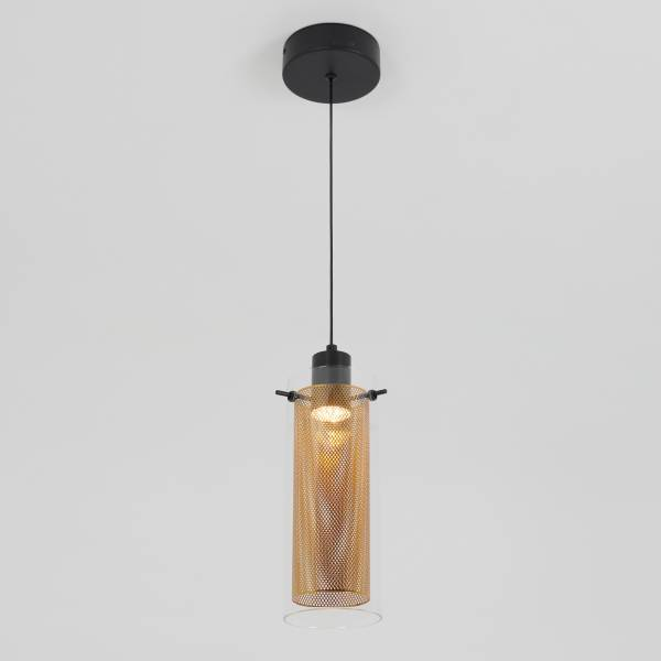 Oxion 1-Light Integrated LED Pendant