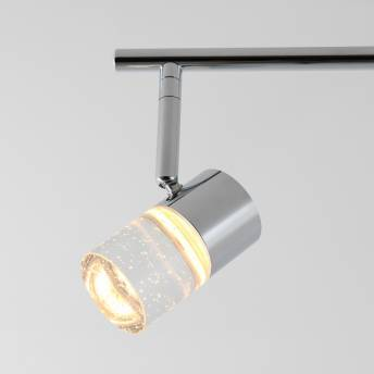 Spectrum 5-Light Integrated LED Track Light