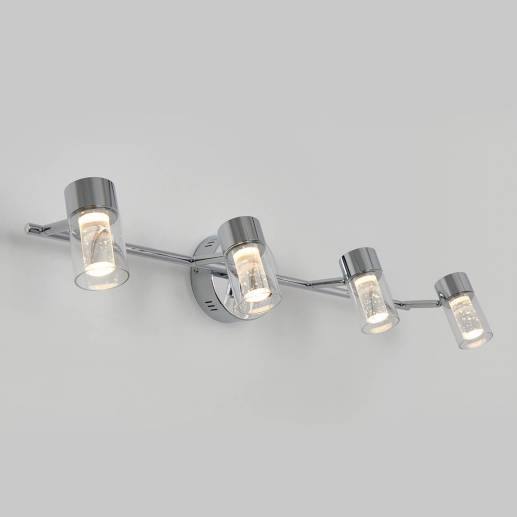 Ratio 4-light Integrated LED Track Light