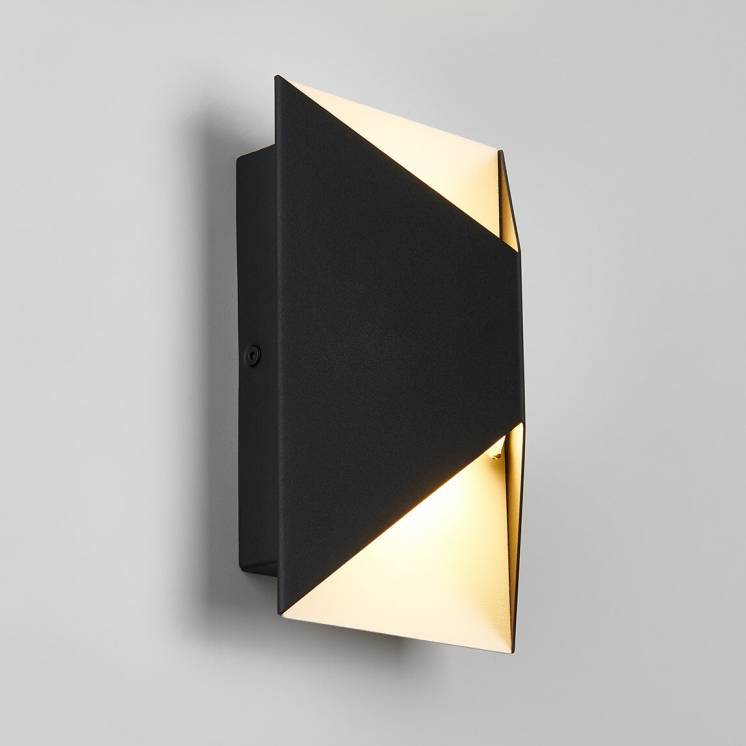 Tria Integrated LED Outdoor Wall Light