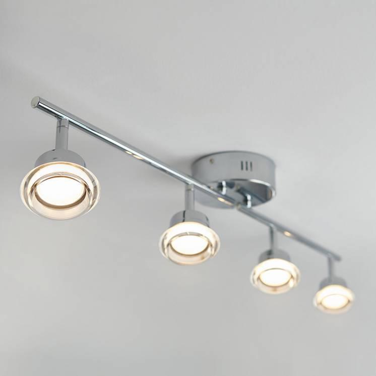 Praxis Rail d'éclairage à 4 lumières DEL intégrées