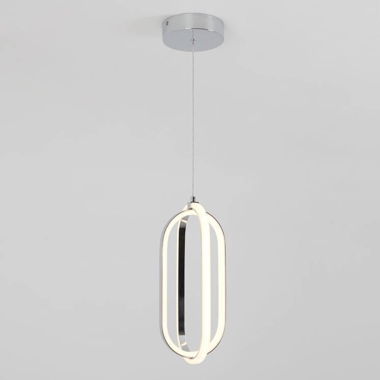 Arlo 1-Light LED Pendant