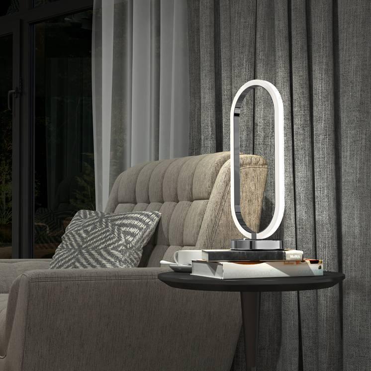 Arlo LED Table Lamp