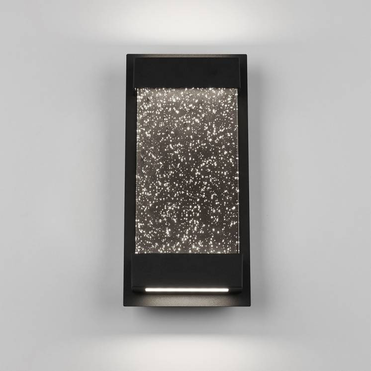 Essence Glow Box Integrated LED Outdoor Wall Light