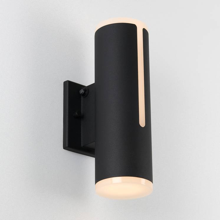 Linea Integrated LED Outdoor Wall Light