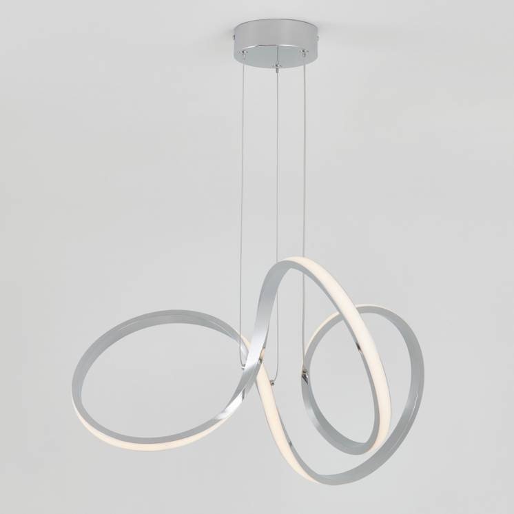 SWIRL INTEGRATED LED PENDANT