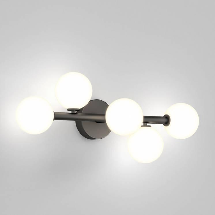 Bloom Integrated LED Vanity Light Matte Black