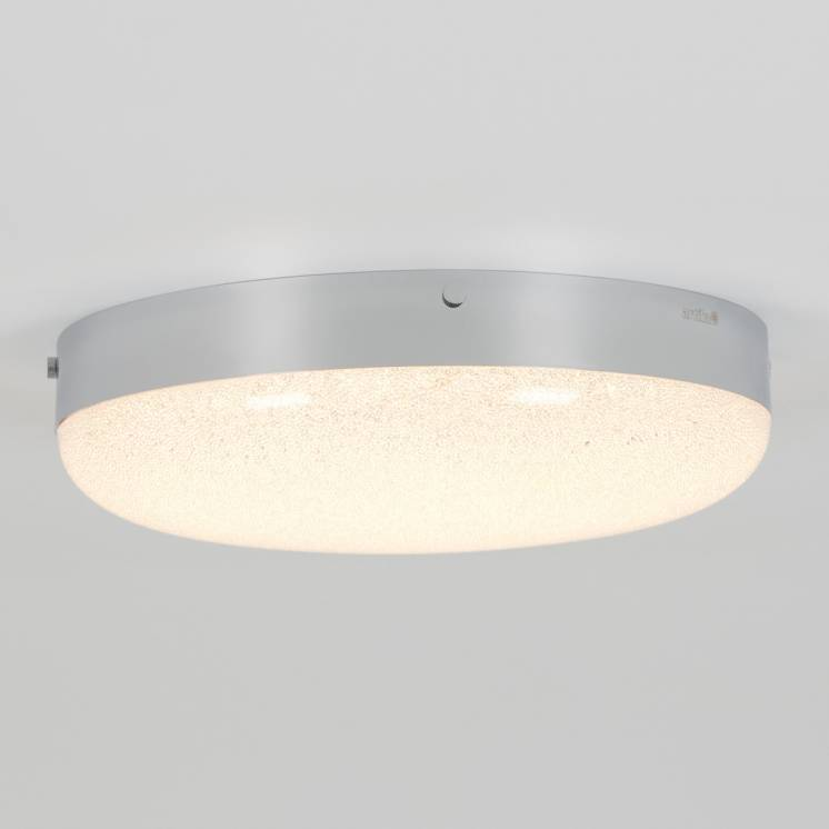 Artika Flush Mount Lights