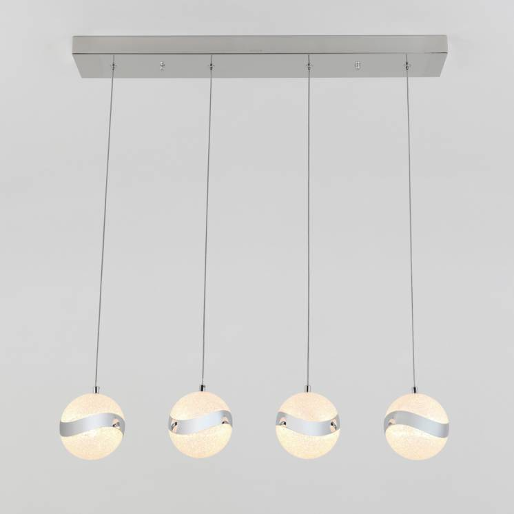 Wavey 4-light Integrated LED Pendant