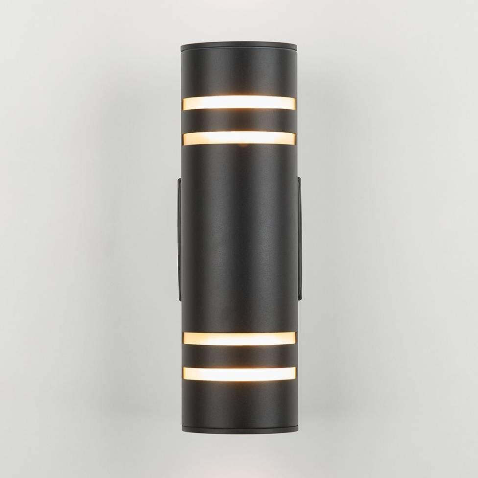 V3 Outdoor Light