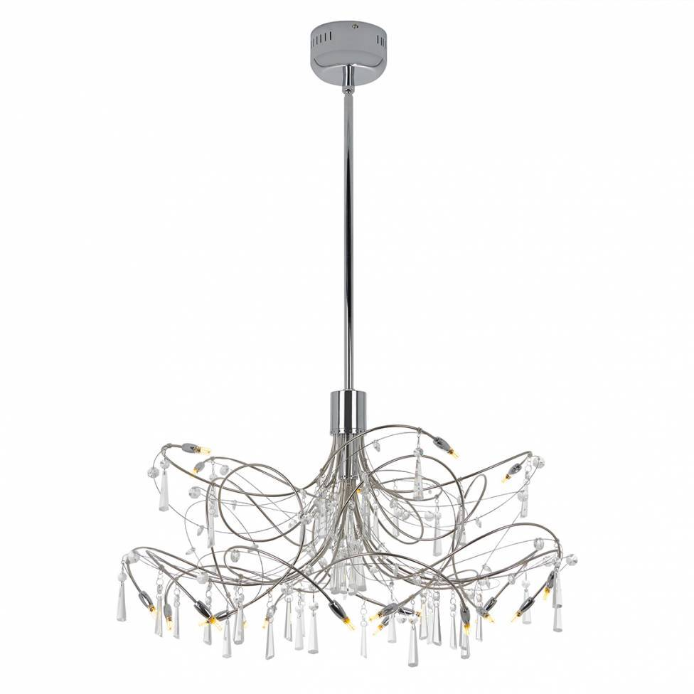 Cosmos LED Chandelier