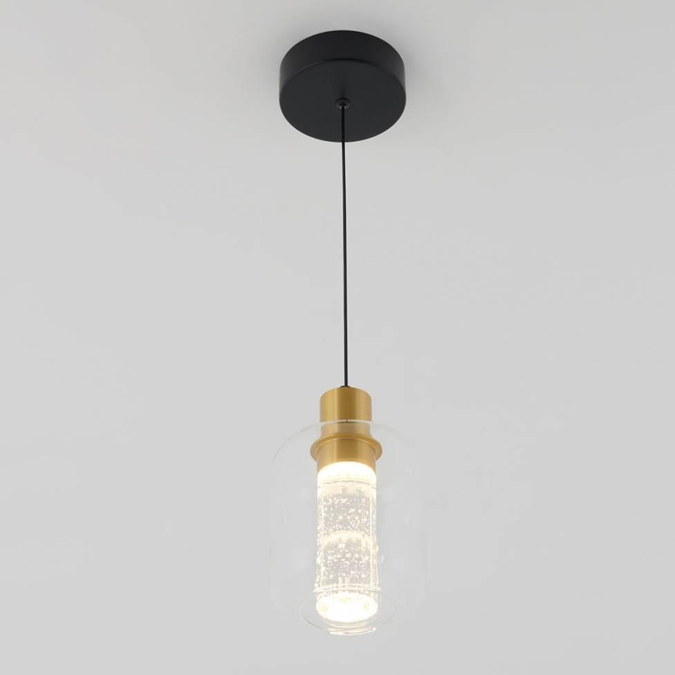 Champagne Globe LED Pendant Light