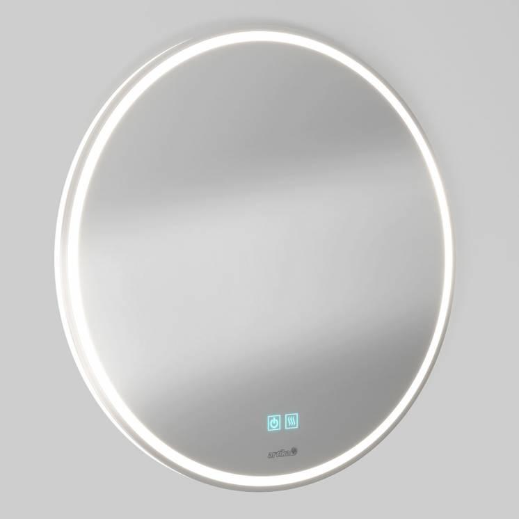 Emeraude Miroir Mural avec Anti-buée