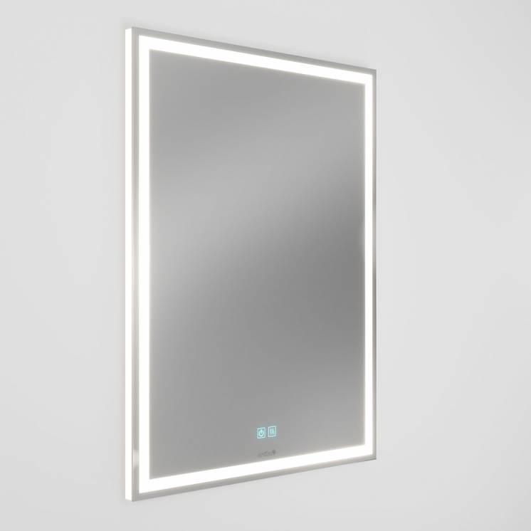 Emeraude Miroir Mural